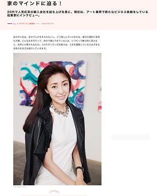 Cosmopolitan+Japan.png