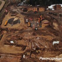 tank farm construction