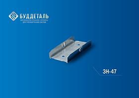 зн-47.png
