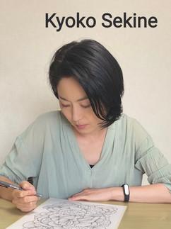 関根京子_name.jpg
