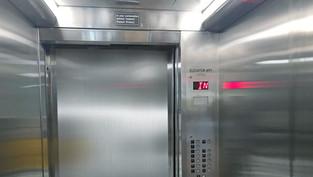 Replace Elevator Controls