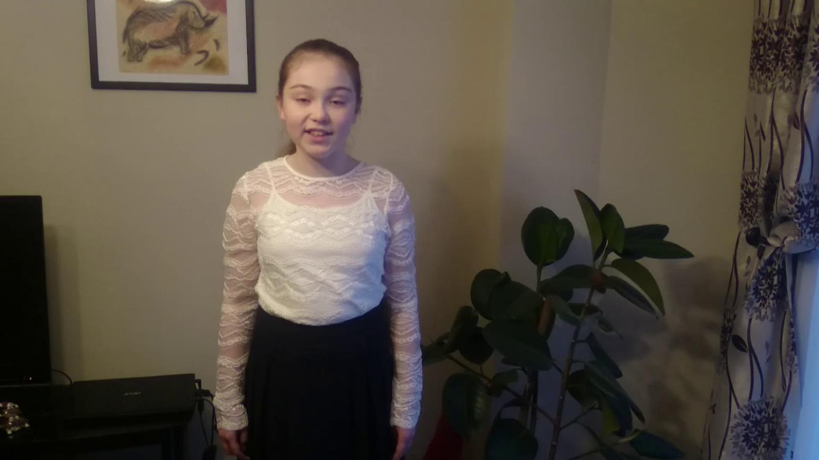 Курбатова Арина, 10 лет