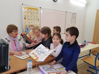 Педагогический семинар Елены Колесниковой.