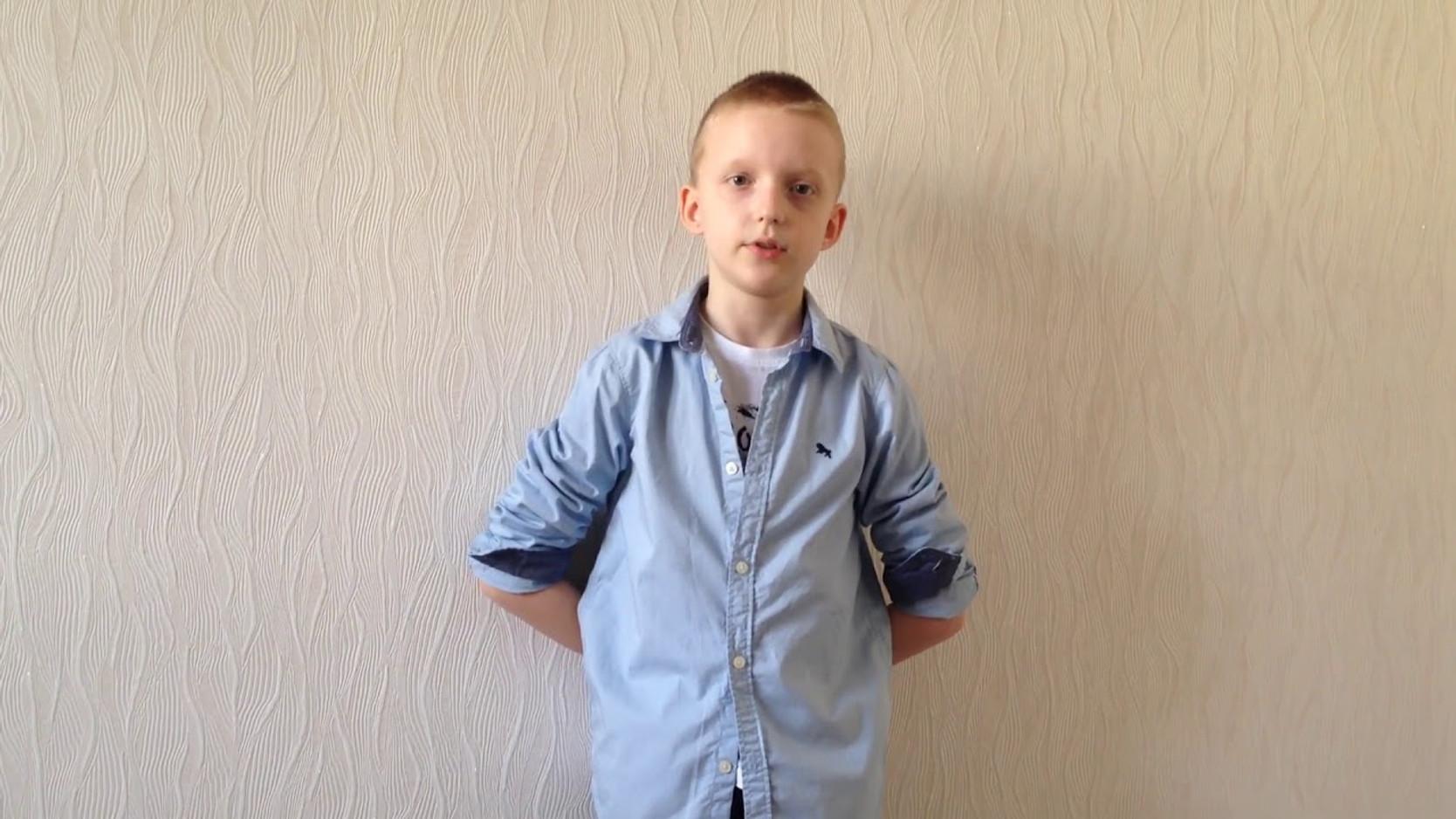 Артем Поляков, 10 лет