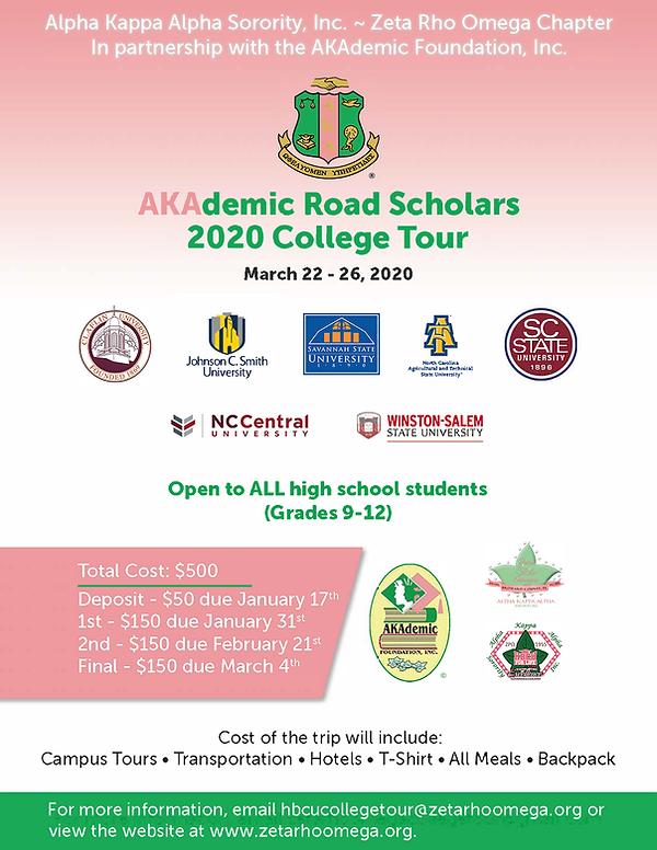 akademic_scholars_tour_2020.final.png