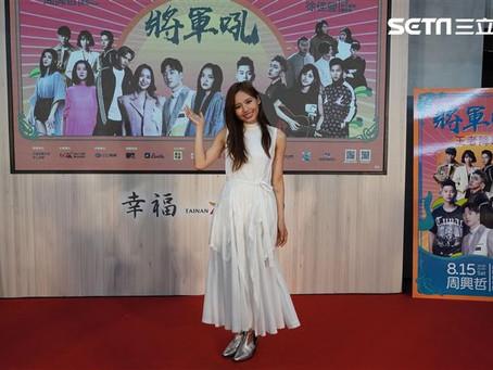 連嗨2天!樂團告五人首登台南「將軍吼」超強卡司名單曝光