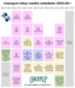 スクリーンショット 2020-02-22 2.33.05.png
