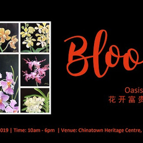 Bloom: Oasis in Chinatown
