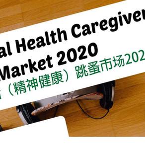 Mental Health Caregivers Flea Market 2020