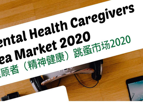 Mental Health Caregivers Flea Market 2020