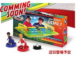 air_soccer