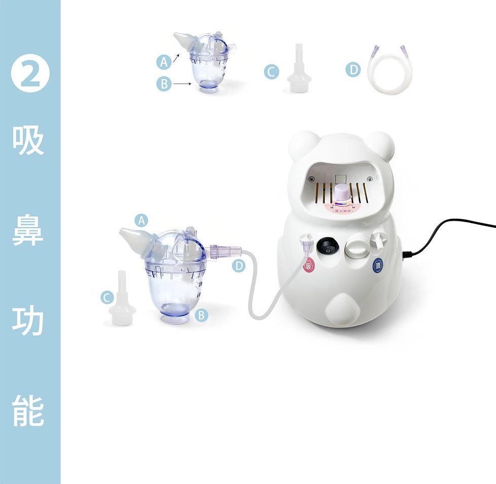 polarbear產品使用方法-03.jpg