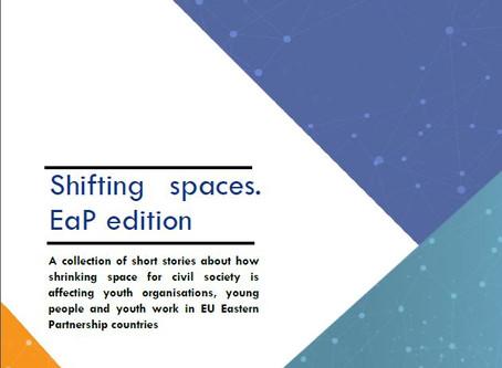 """Նոր հարթակ և հրատարակություն. """"Shifting spaces. EaP edition"""""""