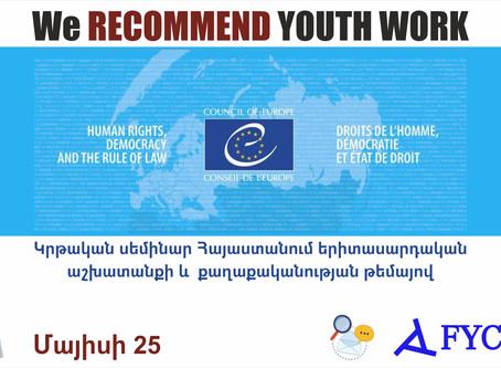 We Recommend Youth Work կրթական սեմինար