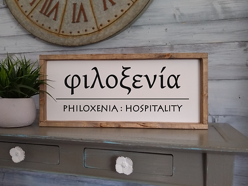 Philoxenia - Greek Sign
