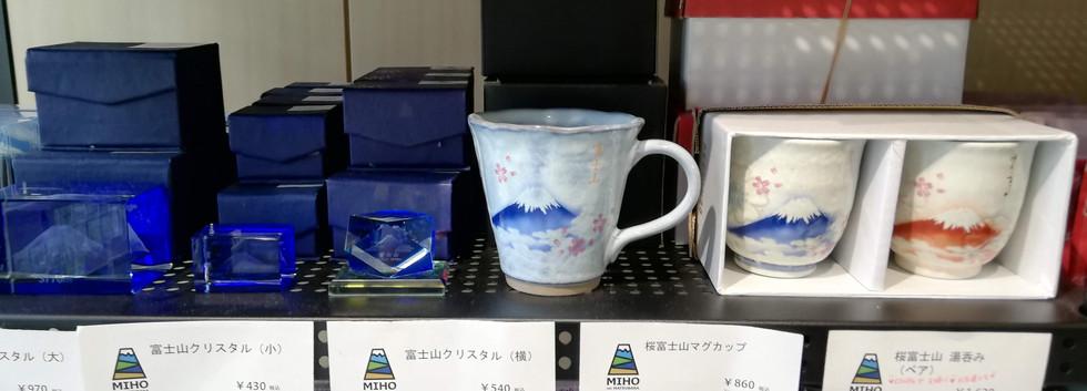 富士山商品