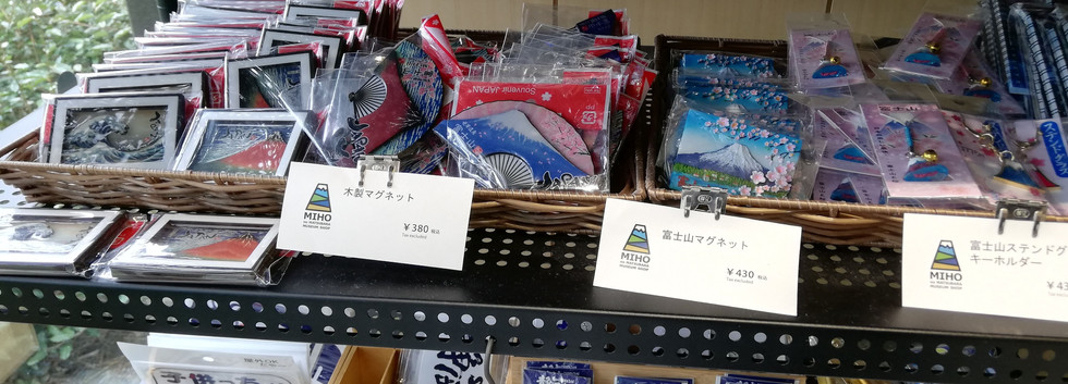 富士山マグネット等