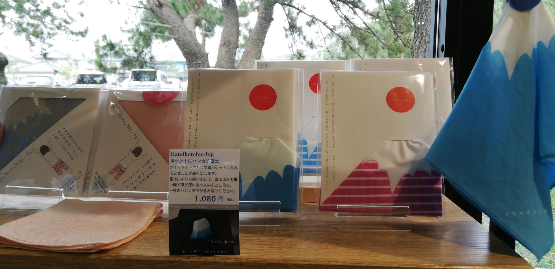 面白富士山小物2