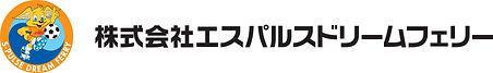 sdp_ロゴ.jpg