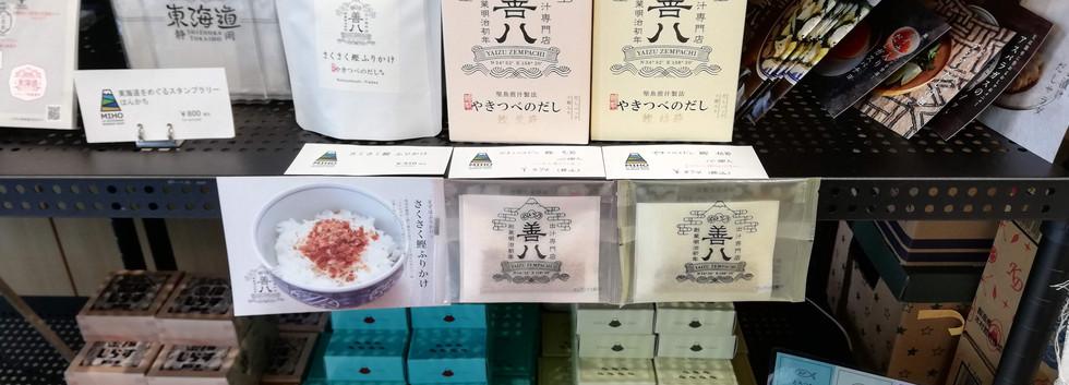 地域の食品メーカー土産
