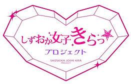 女子きらロゴ.JPG