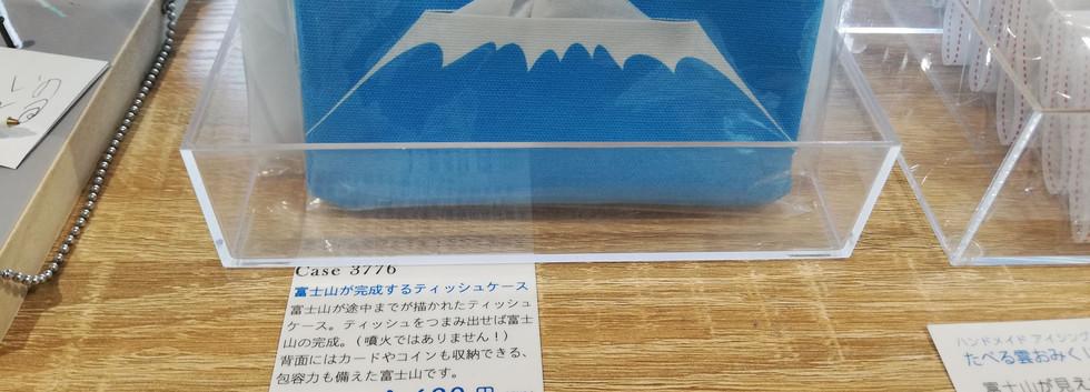 富士山ティッシュケース
