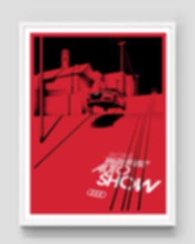 SF_AUTO_SHOW_B.jpg