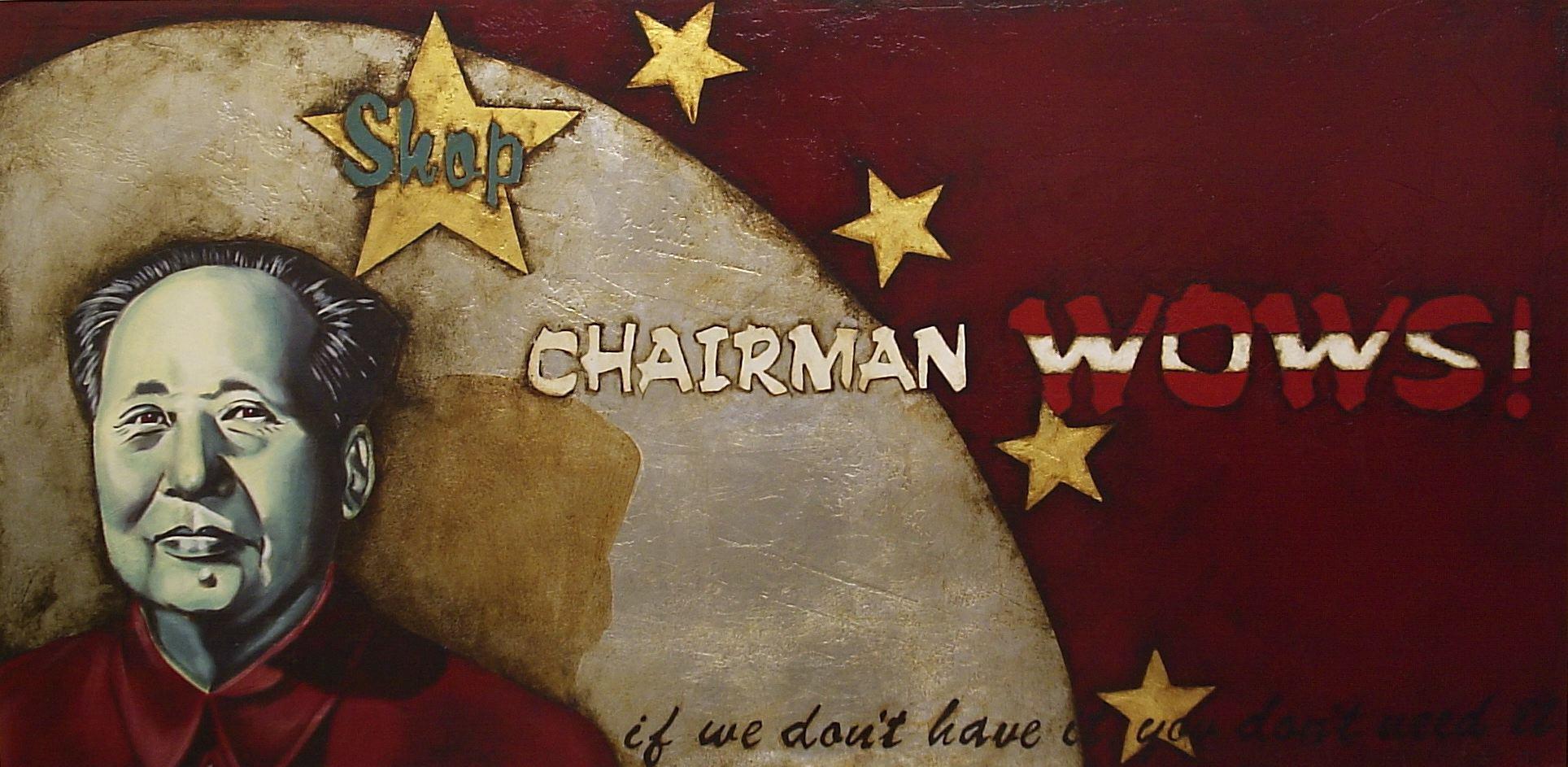 chairman wows!
