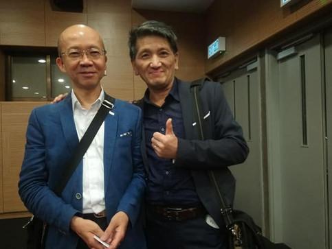 團長受邀參加香港創意戲劇節戲劇競賽頒獎典禮