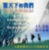 2019 web banner(正方形).jpg