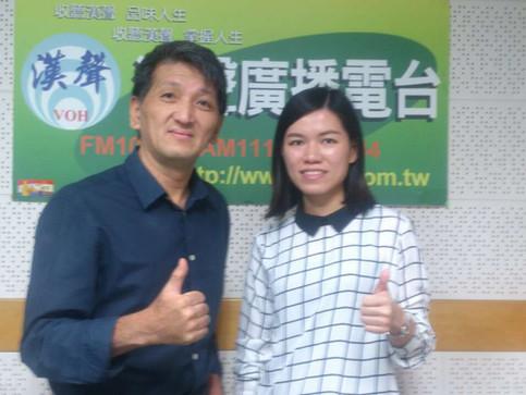 News Online(漢聲電台)節目專訪
