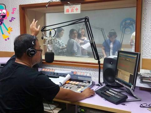 廣播劇-【我們約好要幸福 !】進行後製...