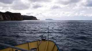 RV Bluefin off the coast of Deal Island