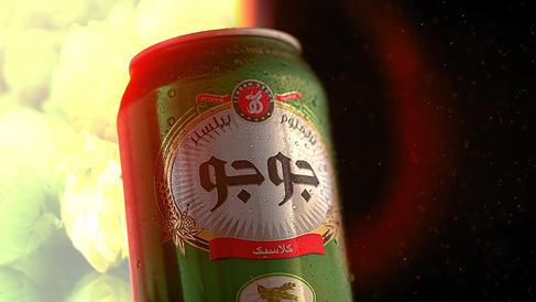 JoJo Beer