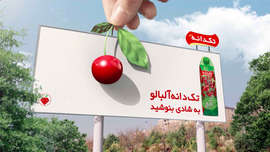 Takdaneh Fruit Juice Commercial