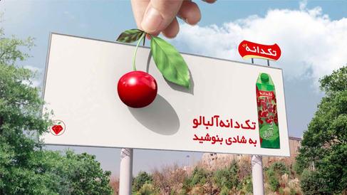 Takdaneh Fruit Juice Commercial
