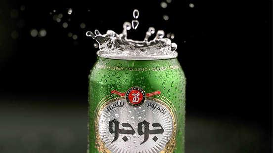 JoJo Beer.mp4