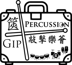 Gip Percussion