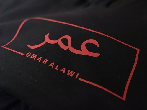 Personalised Men Tee in Arabic And English