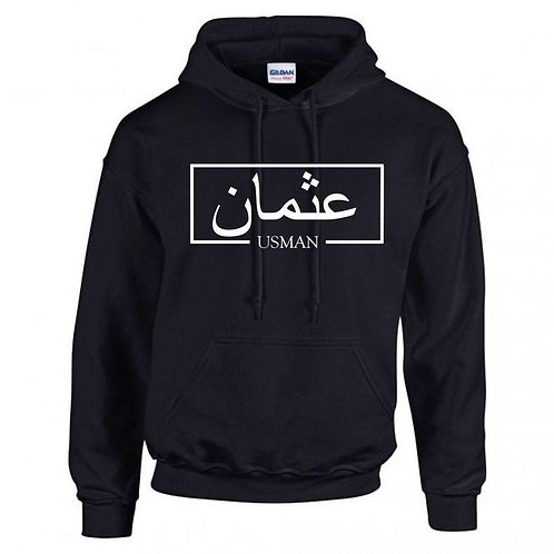 Personalised Men Hoody in Arabic And English