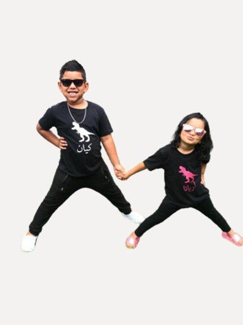 Kids Personalised T-rex Tee