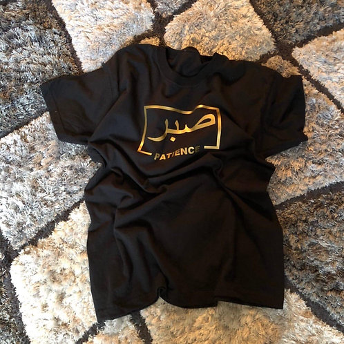 Personalised Childrens Arabic And English Tee