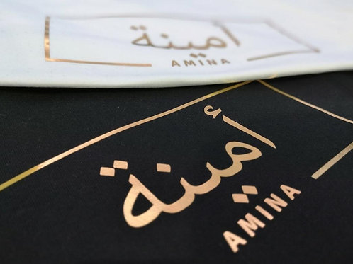 Personalised Women Tee in Arabic And English