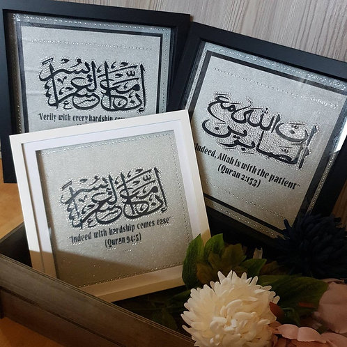Islamic quote frames with over 1000 gems