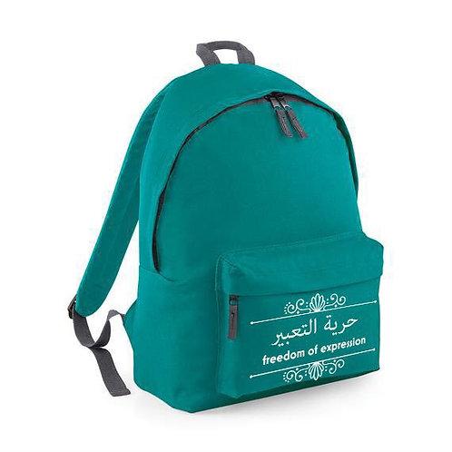 MDC Personalised Bag