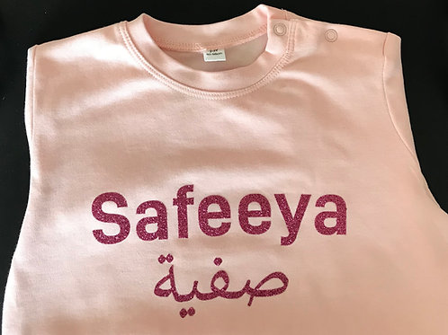 Personalised Baby Tee in Arabic And English