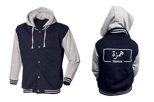 Personalised Baseball Jacket in Arabic And English