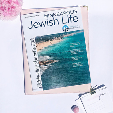 Minneapolis Jewish Federation cover
