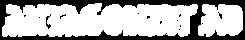 Antag_Logo_K.png