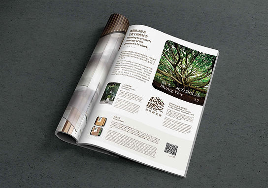 SW applications w Tree logo-25.jpg